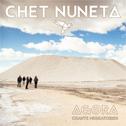 CHET NUNETA «Agora» CD - L'asso Chet / Inouïe Distribution (Souscription. Sortie prévue: 2017)