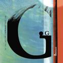 COMPAGNIE MONTANARO «.G» CD - Cie Montanaro / 52e Rue Est (2013)