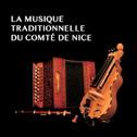 COROU DE BERRA «La Musique Traditionnelle Du Comté De Nice» CD - Buda Musique (2015)