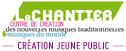 Création Jeune Public - Le Chantier