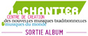 Sortie d'Album - Le Chantier
